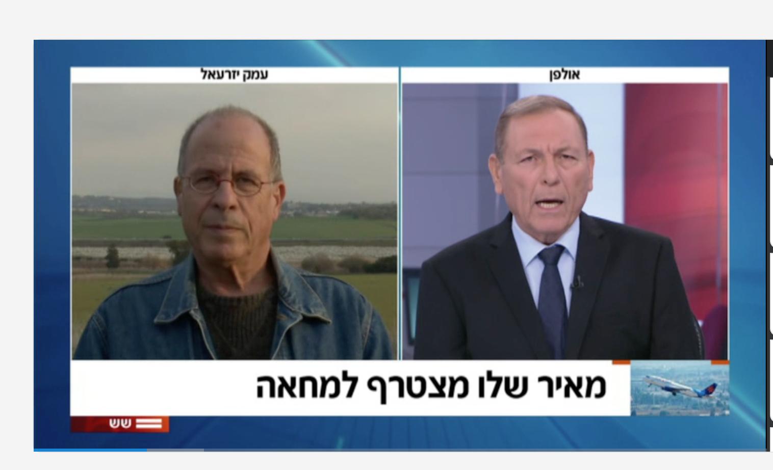 מאיר שלו מצטרף למאבק נגד הקמת שדה תעופה בעמק יזרעאל – חדשות עודד בן עמי